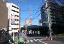 NEW‼ 横浜西口店WeeklyRide~東京ぶらり編~